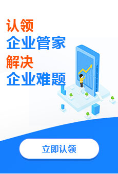 重庆市高新技术企业认定