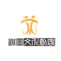铜陵市铜图文化创客管理有限公司