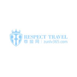 海南尊旅在线信息技术有限公司